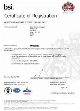 QMS certificate 2018